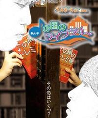 〈DVD〉Vol.37 『♪(おんぷ)の国のライブラリー』