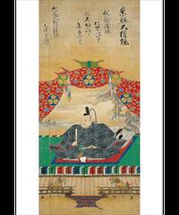 ポストカード(東照大権現像)