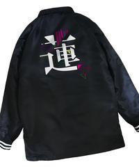 【蓮】コーチジャケット