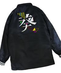 【葵】コーチジャケット