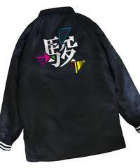 【駿】コーチジャケット