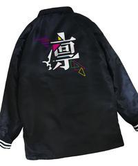 【凛】コーチジャケット