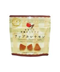 あおもり林檎セミドライ アップルシナモン