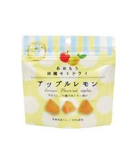 あおもり林檎セミドライ アップルレモン