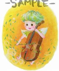 PC007 ポストカード「チェロを弾く妖精」:こまつざきなおみ