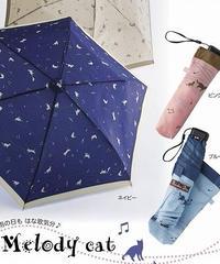 MZ001 ピンクの折傘~メロディーキャット