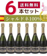 【6本セット/送料無料】トレオリア カヴァ シャルドネ100% (スパークリングワイン) 750ml