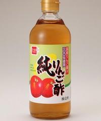 純りんご酢 国産りんご使用