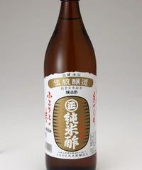純米酢(よねず) 熊野杉木桶仕込み