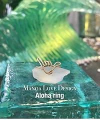 Alohaワイヤーシャカリング ($78)
