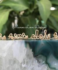 Manoa Love Design/ Aloha, Al♡ha, aloha,A🌊ohaリング($68→15%off後$57.80)