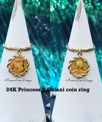 24K 1点物 ビンテージ  プリンセスカイウラニ ハワイコインリング(11号) ($1370)