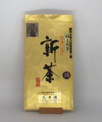 新茶「錦」