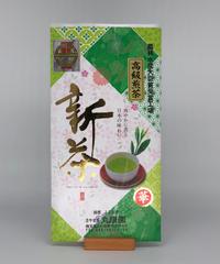 新茶「華」