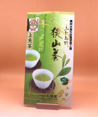 煎茶「緑」