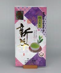 新茶「彩」