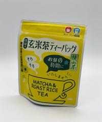 抹茶入り玄米茶 ティーパック