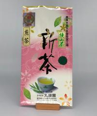 新茶「光」