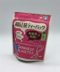 和紅茶 ティーパック