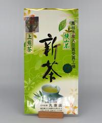 新茶「緑」