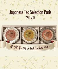 受賞茶スペシャルセレクション