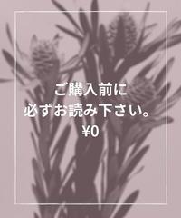 MAUA JEWELRY(マウアジュエリー)