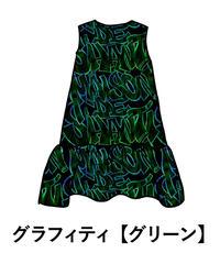 Aラインミドル丈ワンピ(グラフィティ/全2色)