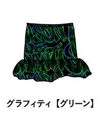 フリルミニタイトスカート(グラフィティ/全2色)