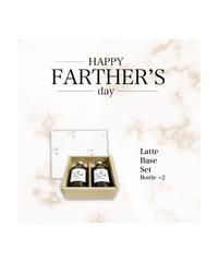 【父の日】  LATTE BASE SET  カフェラテベースセット