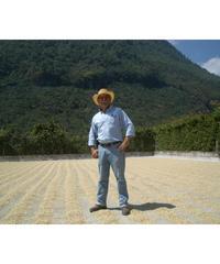 200g Guatemala Arturo Aguirre Bourbon/グアテマラ アルトゥーロアギーレ ブルボン