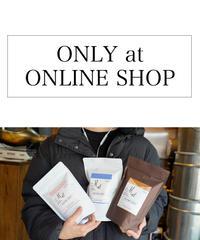 オンライン期間限定『コーヒ豆3種セット』