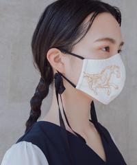 ペガサス刺繍マスク【キナリ】