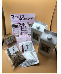折り句コンテストご支援2万円コース