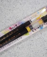 MIKAKO筆ペン