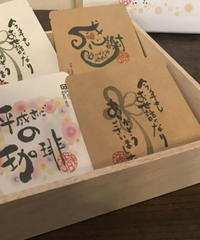 折り句コンテストご支援1万円 Cコース