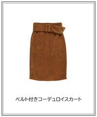 ブラウス&ベルト付きコーデュロイスカート Miro021