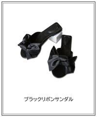 ブラックリボンサンダル M00-AC004