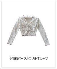小花柄パープルフリルTシャツ M00-T001