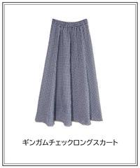 ギンガムチェックロングスカート M00-SK003