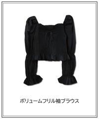 ボリュームフリル袖ブラウス M00-B013