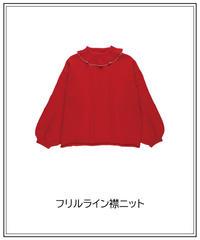 フリルライン襟ニット Miro020