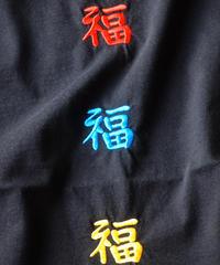 """20|20"" Very Happy T-Shirts"