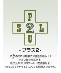 PLUS2