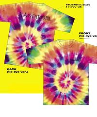 Moto NAVI Tシャツ(tie dye ver.)