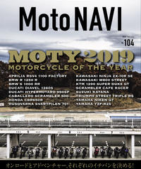 Moto NAVI No.104 2020 February