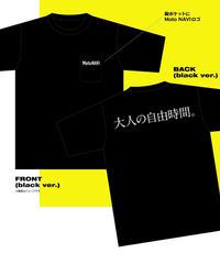 Moto NAVI Tシャツ(black ver.)