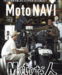 Moto NAVI No.113 2021 Summer