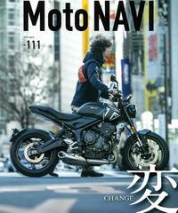 Moto NAVI No.111 2021 April