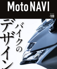 Moto NAVI No.108 2020 October