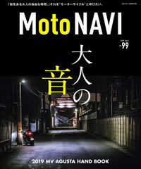 Moto NAVI No.99 2019 April
